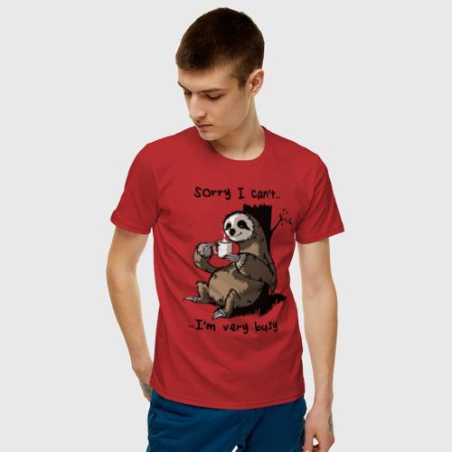 Мужская футболка с принтом I am very busy   Извини, я очень занят, фото на моделе #1