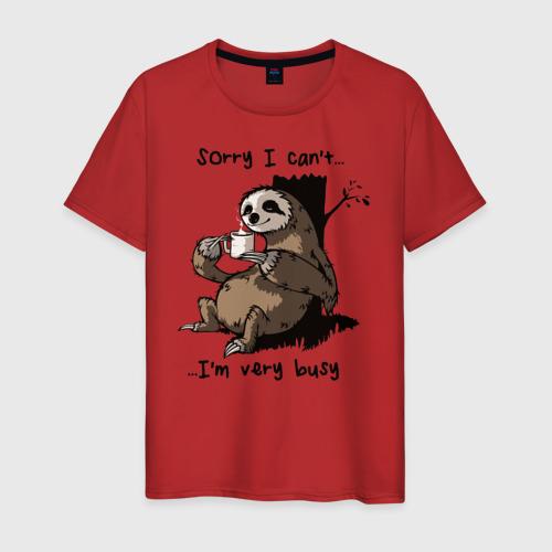 Мужская футболка с принтом I am very busy   Извини, я очень занят, вид спереди #2