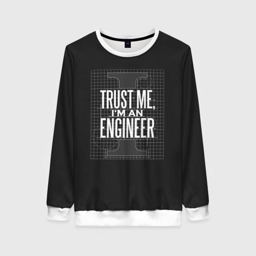 Женский 3D свитшот Trust Me, I'm an Engineer