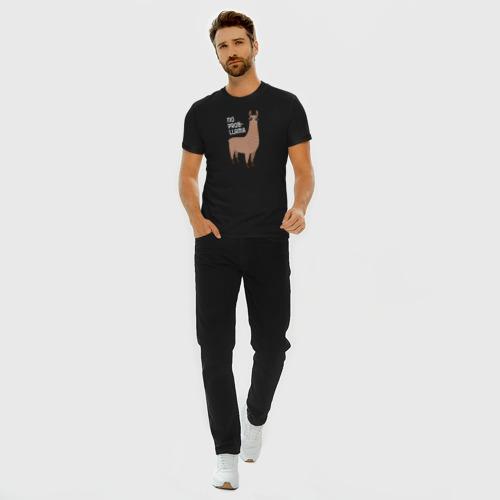 Мужская футболка премиум с принтом No Probllama, вид сбоку #3