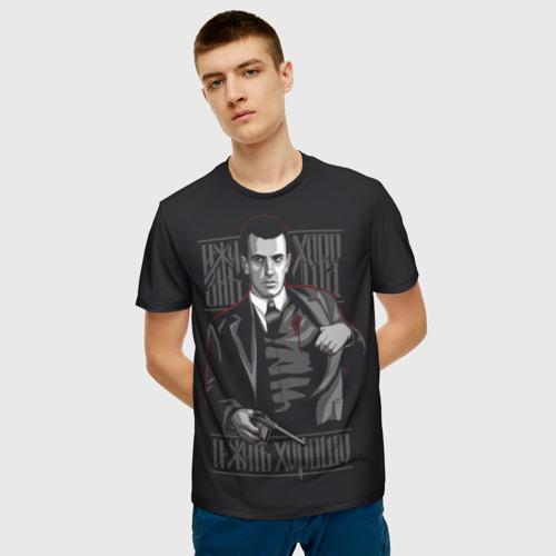 Мужская 3D футболка с принтом Жизнь хороша и жить хорошо, фото на моделе #1