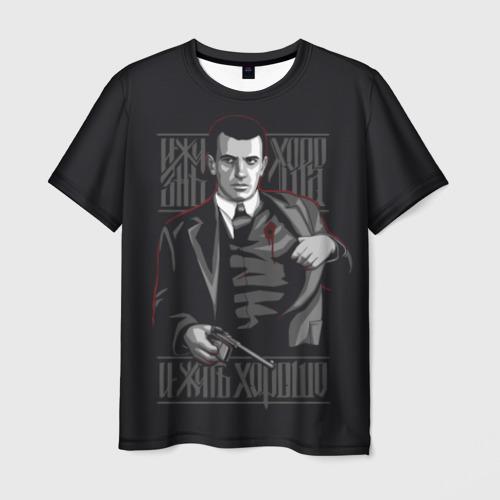 Мужская 3D футболка с принтом Жизнь хороша и жить хорошо, вид спереди #2