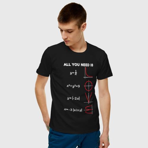 Мужская футболка с принтом All You Need Is Love, фото на моделе #1