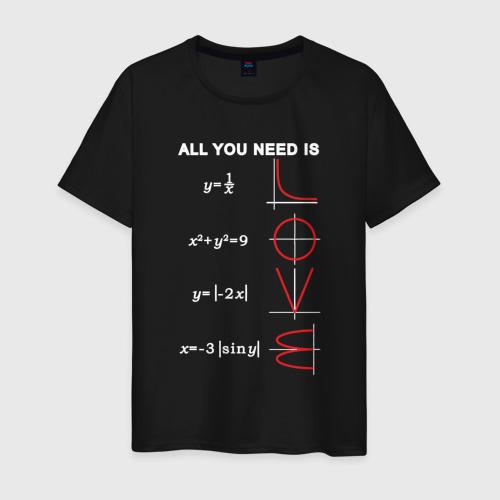Мужская футболка с принтом All You Need Is Love, вид спереди #2