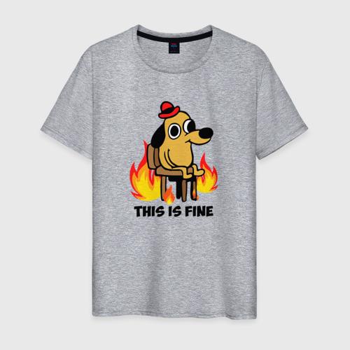 Мужская футболка с принтом This Is Fine, вид спереди #2