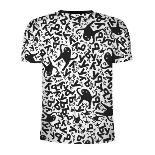 Мужская футболка 3D спортивная с принтом ЪУЪ, вид сзади #1