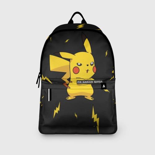 Рюкзак 3D с принтом Ля какая цаца (С) Пикачу, вид сбоку #3