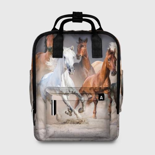 Женский рюкзак 3D Табун
