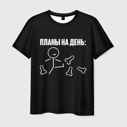 Мужская 3D футболка Планы на день