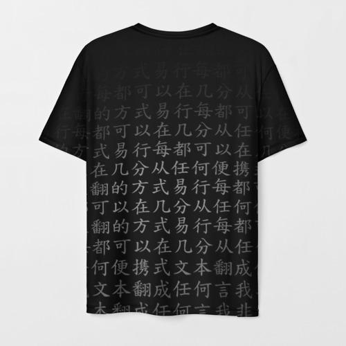 Мужская 3D футболка с принтом SENPAI ANIME, вид сзади #1