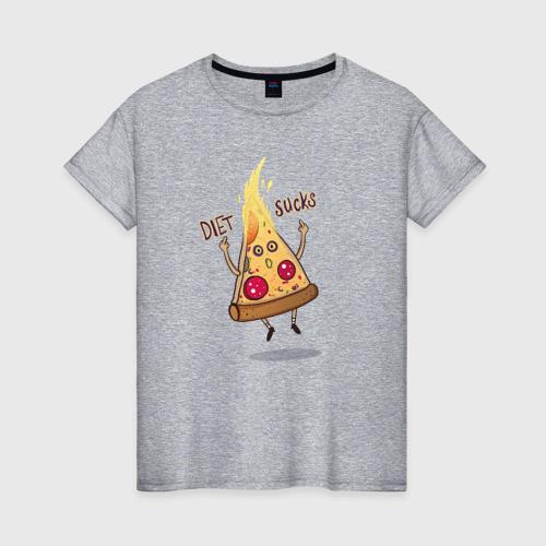 Женская футболка с принтом Диета - отстой/ Diet sucks, вид спереди #2