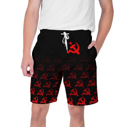 Мужские шорты 3D с принтом СССР, вид спереди #2