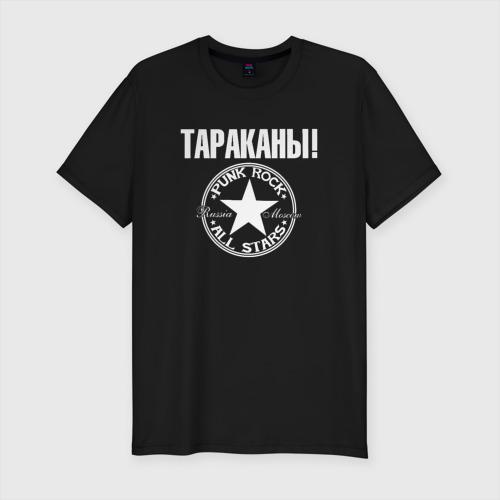 Мужская футболка премиум с принтом Тараканы!, вид спереди #2