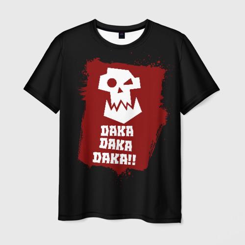 Мужская 3D футболка DAKA DAKA!!!