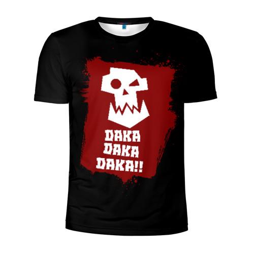 Мужская футболка 3D спортивная с принтом DAKA DAKA!!!, вид спереди #2