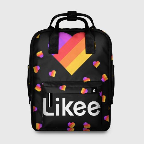 Женский рюкзак 3D LIKEE