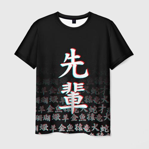 Мужская 3D футболка SENPAI GLITCH   СЕНПАЙ