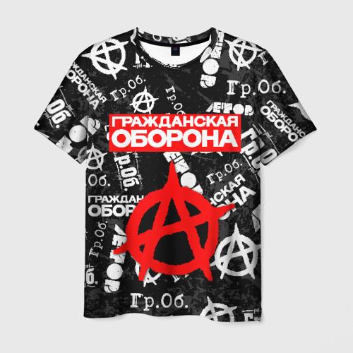 Мужская 3D футболка с принтом ГРАЖДАНСКАЯ ОБОРОНА, вид спереди #2
