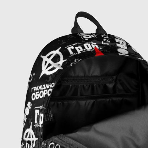 Рюкзак 3D с принтом ГРАЖДАНСКАЯ ОБОРОНА, фото #7