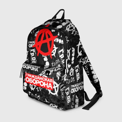 Рюкзак 3D с принтом ГРАЖДАНСКАЯ ОБОРОНА, вид спереди #2