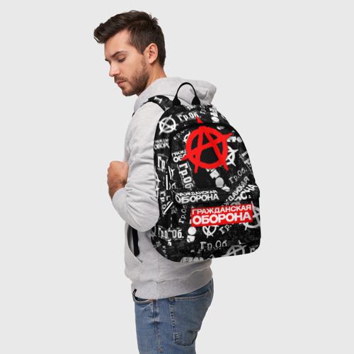 Рюкзак 3D с принтом ГРАЖДАНСКАЯ ОБОРОНА, фото на моделе #1