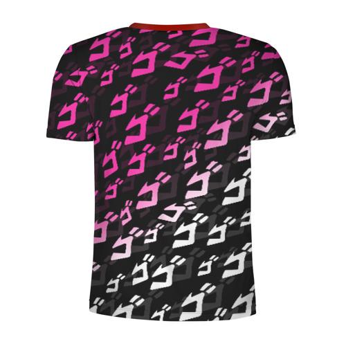 Мужская футболка 3D спортивная с принтом Розовобелый паттерн джоджо, вид сзади #1