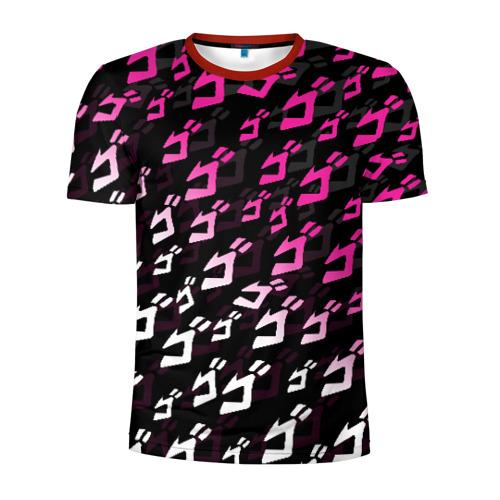 Мужская футболка 3D спортивная с принтом Розовобелый паттерн джоджо, вид спереди #2