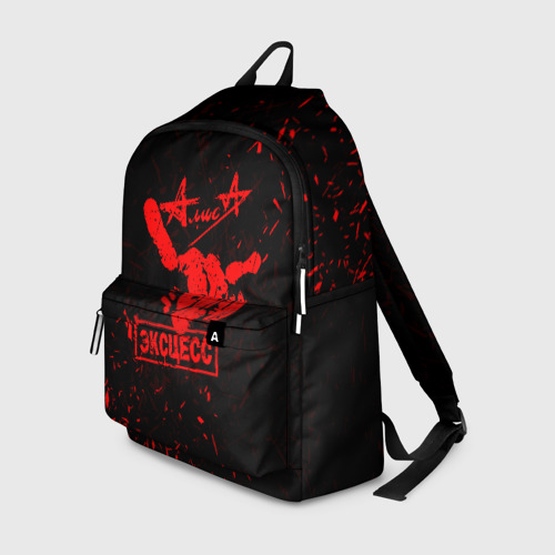 Рюкзак 3D с принтом АлисА, вид спереди #2