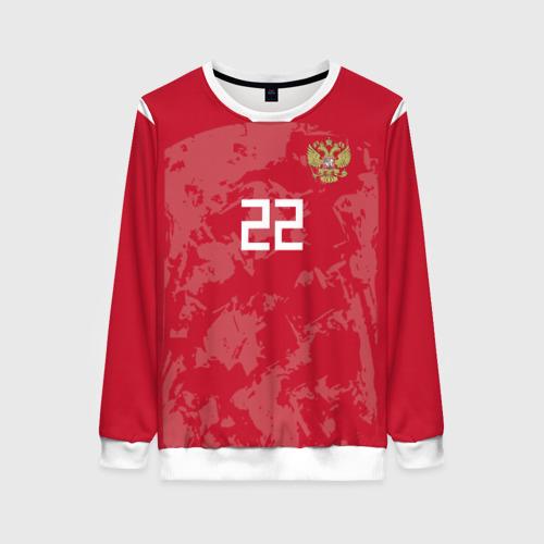 Женский 3D свитшот Dzyuba home EURO 2020