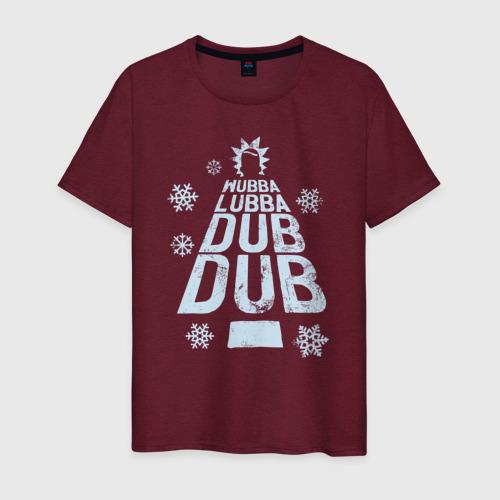 Мужская футболка с принтом WUBBALUBBADUBDUB, вид спереди #2
