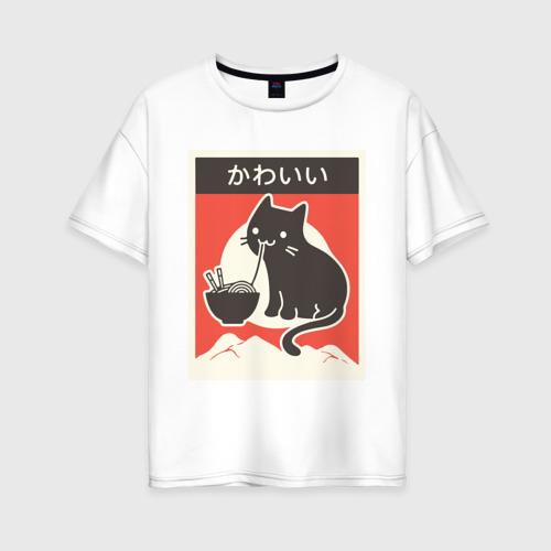 Женская футболка oversize с принтом Котик и рамен, вид спереди #2