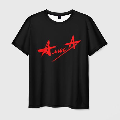 Мужская 3D футболка с принтом АлисА, вид спереди #2