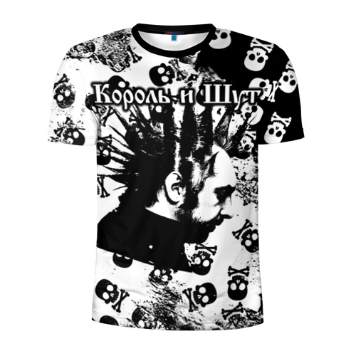 Мужская футболка 3D спортивная с принтом Король и Шут, вид спереди #2