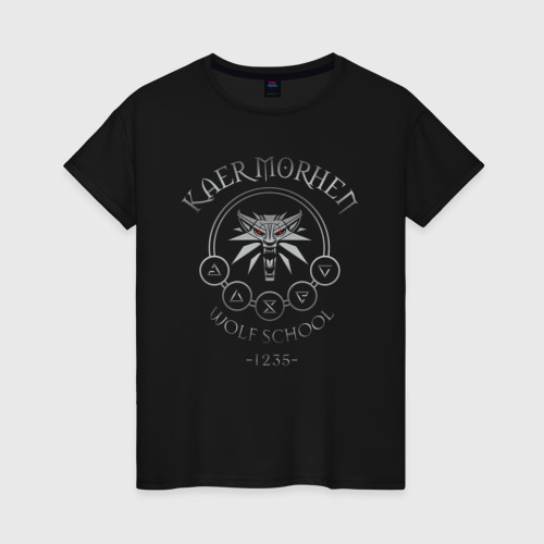 Женская футболка с принтом ВЕДЬМАК КАЕР МОРХЕН ШКОЛА ВОЛКА, вид спереди #2