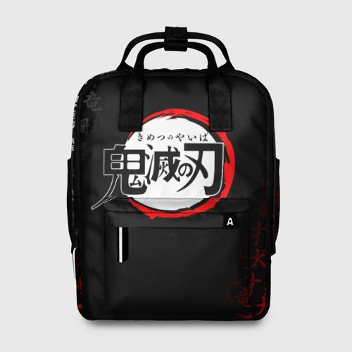 Женский рюкзак 3D KIMETSU NO YAIBA