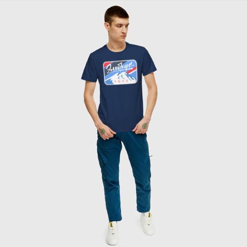 Мужская футболка с принтом Эльбрус 5642, вид сбоку #3