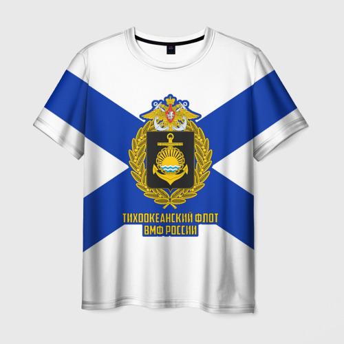 Мужская 3D футболка Тихоокеанский флот ВМФ России