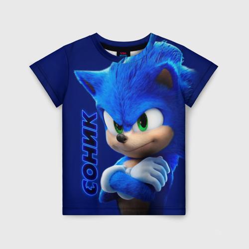Детская 3D футболка SONIC