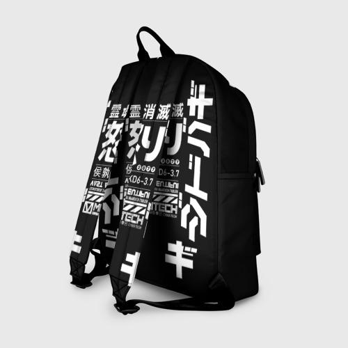 Рюкзак 3D с принтом Cyberpunk 2077 Japan tech, вид сзади #1