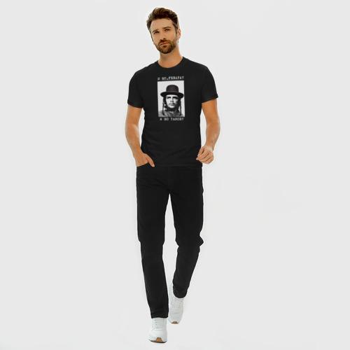 Мужская футболка премиум с принтом И шо, гевара? А шо такое?, вид сбоку #3