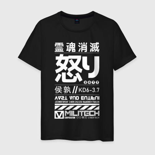 Мужская футболка Cyperpunk 2077 Japan tech