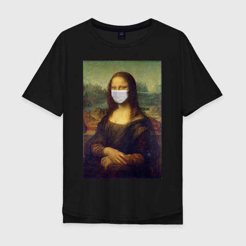 Футболка oversize Мона Лиза в медицинской маске