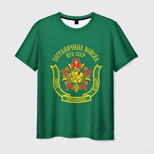 Мужская 3D футболка Пограничные Войска КГБ СССР