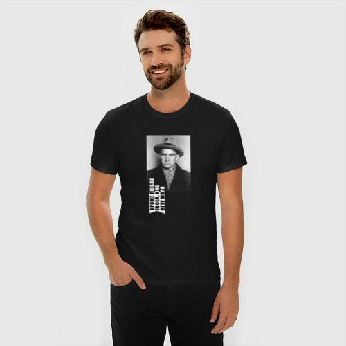 Мужская футболка премиум с принтом Маяковский, фото на моделе #1