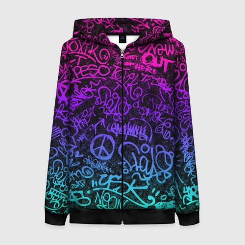 Женская толстовка на молнии Граффити Neon