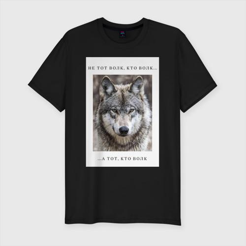 Мужская футболка премиум с принтом Волк, вид спереди #2