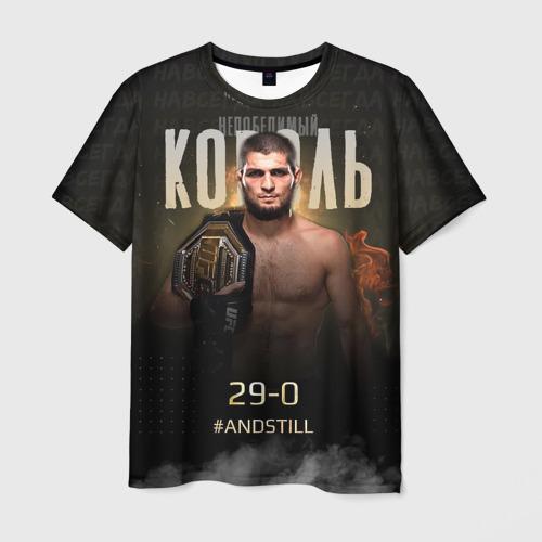 Мужская 3D футболка Хабиб Нурмагомедов - Король