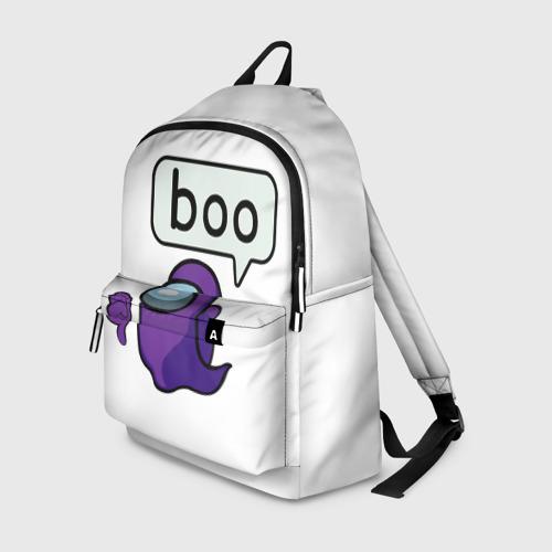 Рюкзак 3D BOO (Among Us)