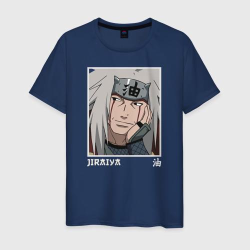 Мужская футболка с принтом Джирайя, вид спереди #2
