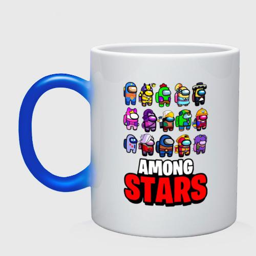 Кружка хамелеон AMONG US X BRAWL STARS